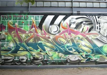 GRAFF TV x POKAR